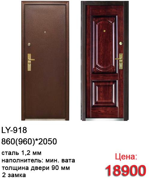 купить дверьки напольный заказать